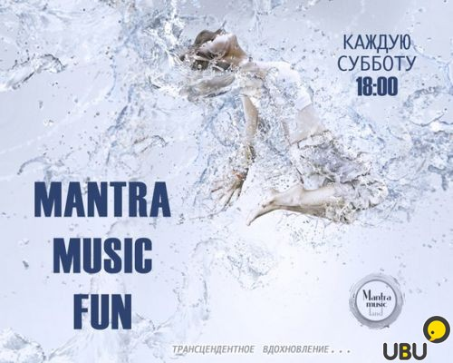 Mantra Music Night фото 7
