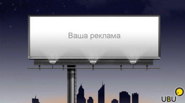 Должностная Инструкция Сборщика Рекламных Конструкций - фото 3
