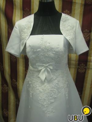 Свадебный салон Белиссимо в Иркутске - купить свадебный салон
