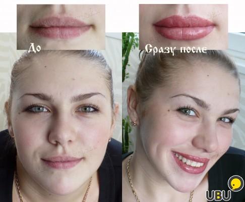 Как сделать свой цвет губ ярче