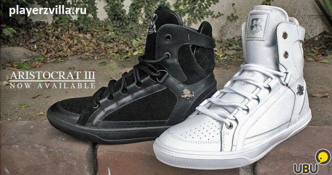 Также обувь тофа нижнем новгороде