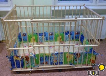 купить детские вещи дешево россия