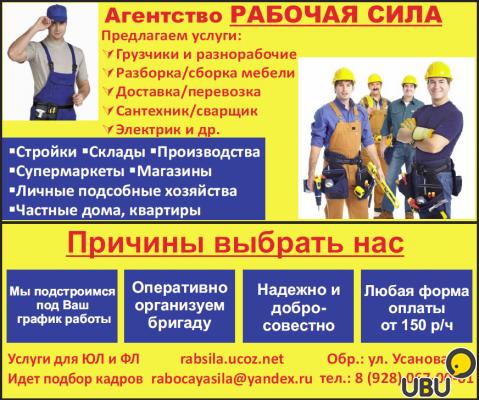 uburu  Бесплатные объявления от частных лиц и компаний