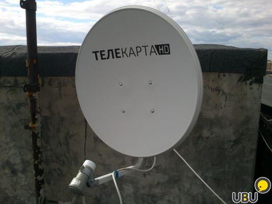 Спутниковое тв телекарта установка своими руками 58