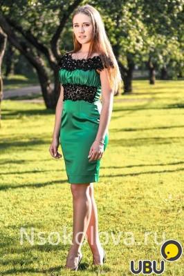 Купить Бальное Платье Москва