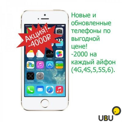 Iphone 5s gold 32gb маленькая