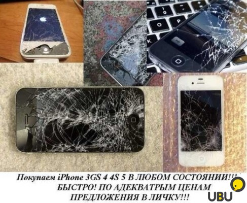 IPhone,Samsung,Htc фото 2