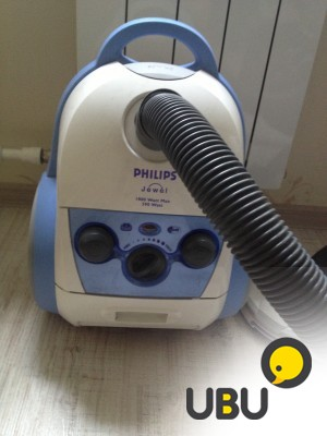 Philips jewel 1800 watt