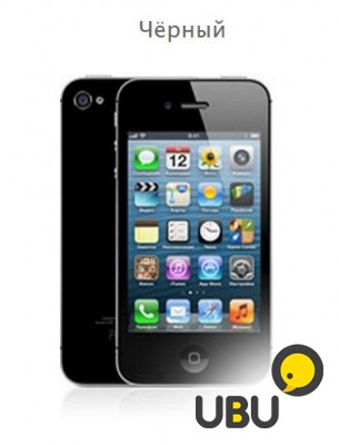 Продам apple iphone 4s 32gb